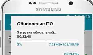 Обновление андроида на samsung