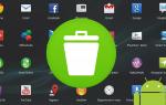 Восстановление удаленного приложения на смартфоне с андроидом