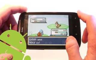 Эмулятор GameBoy для android